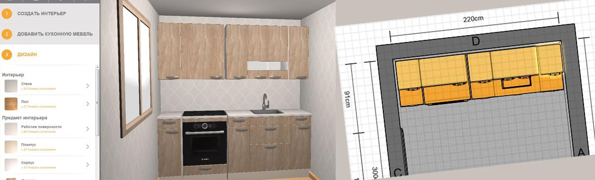Проектирование кухни в 3d программах