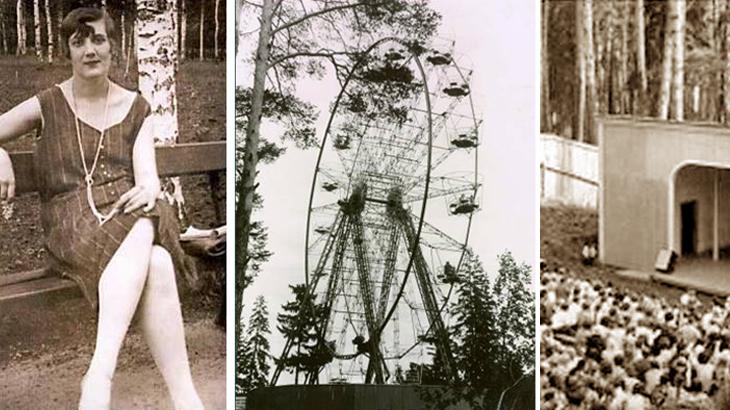 История Ленинского парка